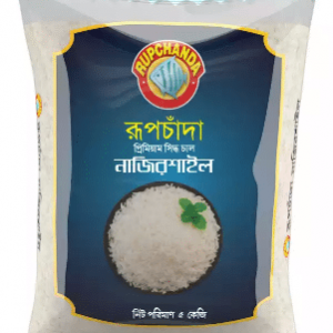 Rupchanda Nazirshail Rice